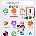 Screenshot_2020-04-08-17-53-48-41.jpg