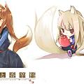 狼與香辛料改-05.png