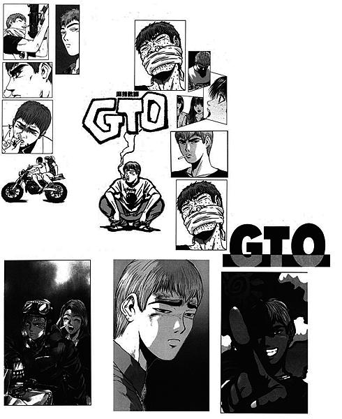 麻辣教師GTO-01