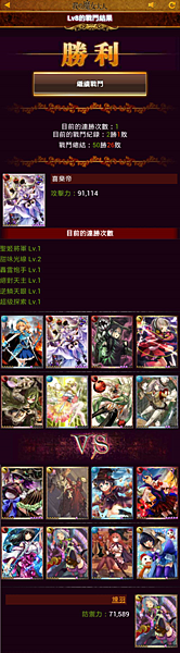 魔女大人戰力-03.png