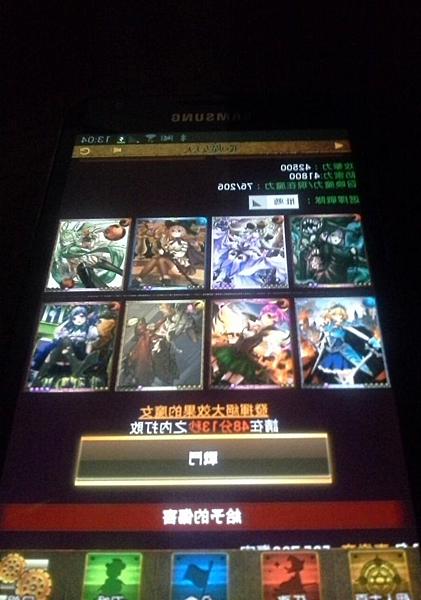 魔女大人戰力-04.png