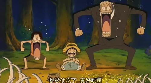 海賊王.航海王(表情)-08.png