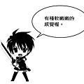 零之使魔(表情)-02.jpg
