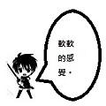 零之使魔(表情)-01.jpg