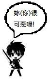 零之使魔(表情)-03.jpg