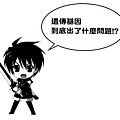 零之使魔(表情)-05.jpg