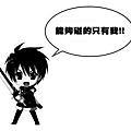 零之使魔(表情)-04.jpg