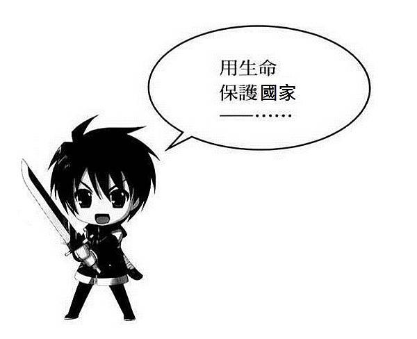 零之使魔(表情)-06.jpg