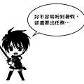 零之使魔(表情)-07.jpg