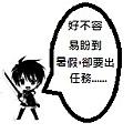 零之使魔(表情)-08.jpg