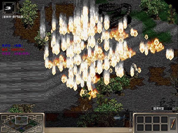大火-10