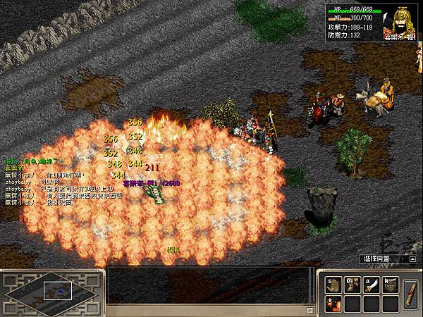 大火-11