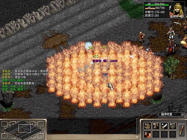 大火-14