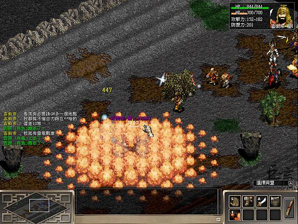 大火-18
