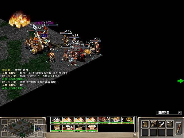 傭兵-03