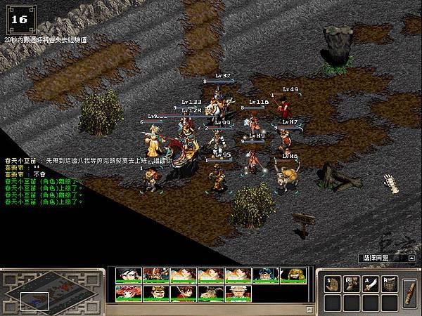 傭兵-06.bmp