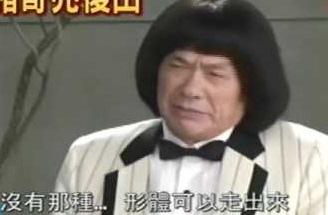 豬哥亮(表情)-02.jpg