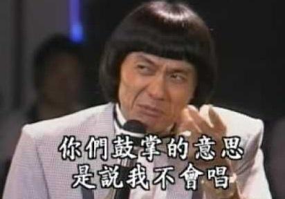 豬哥亮(表情)-04.jpg