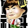 豬哥亮(表情)-05.jpg