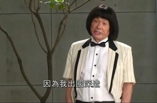 豬哥亮(表情)-03.jpg