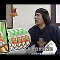 豬哥亮(表情)-07.jpg