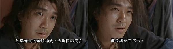 周星馳(表情)-25.png