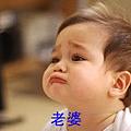 表情-48.png