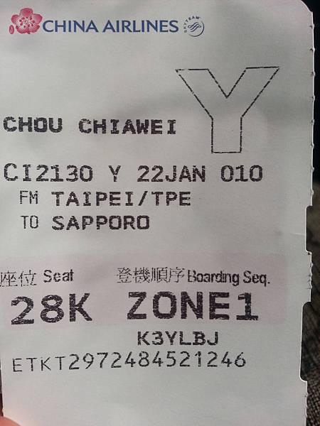 我自己(日本)(北海道)札幌(風景)-04.jpg