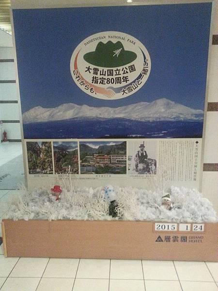我自己(日本)(北海道)札幌(風景)-22.jpg