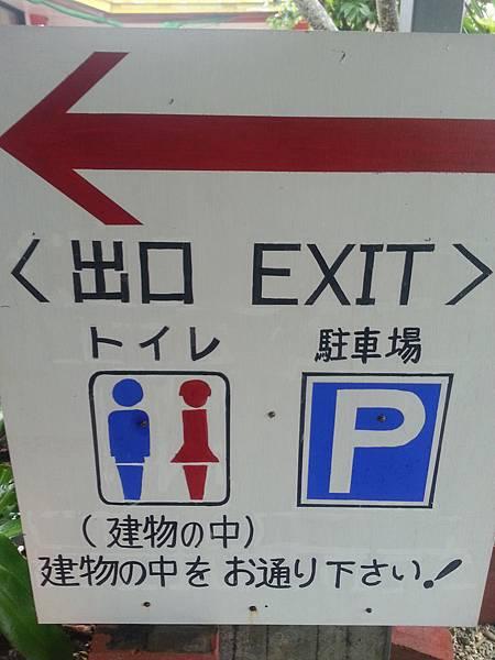 我自己家人(石垣島)-06.jpg