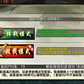 Screenshot_2015-02-11-00-15-15.png