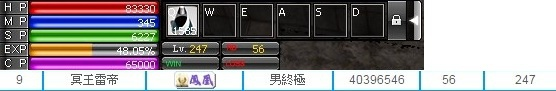 一起亂(ONLINE)-30.jpg