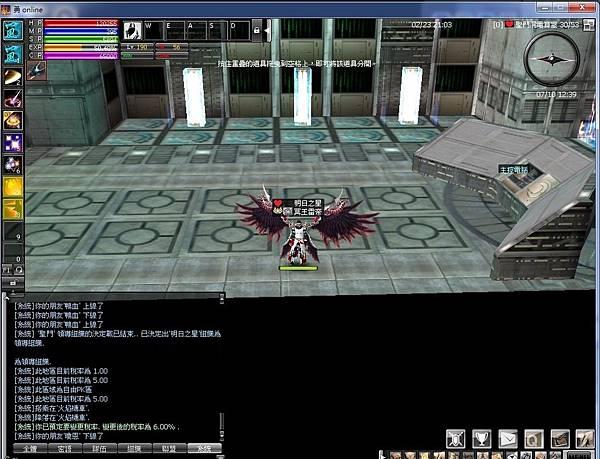 一起亂(ONLINE)-電算02.jpg