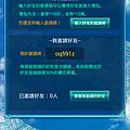 Screenshot_2015-02-01-23-46-11.png
