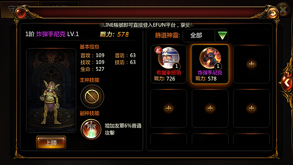 Screenshot_2014-12-19-21-12-29.png