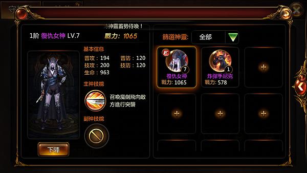 Screenshot_2014-12-19-21-10-11.png
