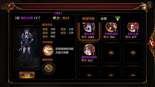 Screenshot_2014-12-21-00-20-16.png