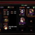 Screenshot_2014-12-21-00-20-19.png