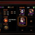 Screenshot_2014-12-21-00-20-27.png