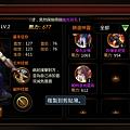 Screenshot_2014-12-21-00-20-23.png