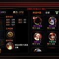 Screenshot_2014-12-21-00-27-53.png