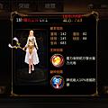 Screenshot_2014-12-22-13-26-48.png