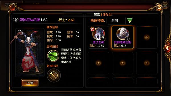 Screenshot_2014-12-21-00-31-20.png
