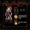 Screenshot_2014-12-23-04-39-06.png