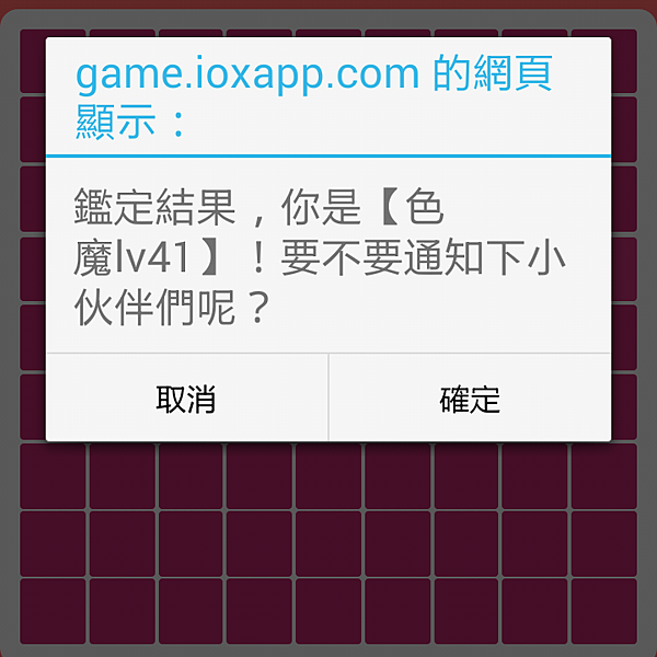 Screenshot_2015-01-14-18-01-19-1.png