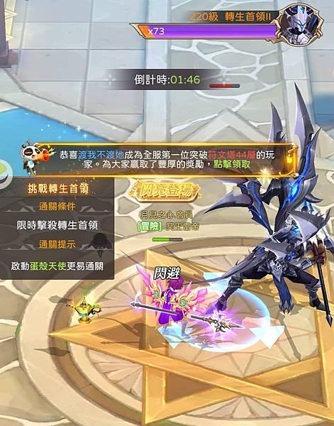 Screenshot_20201125-121731.jpg