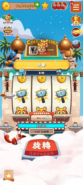 Screenshot_20201224-184559_Coin Master.jpg