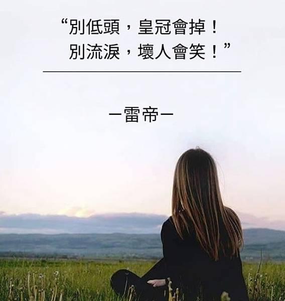 Screenshot_20210104-192916_Facebook.jpg