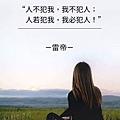 Screenshot_20210104-193323_Facebook.jpg