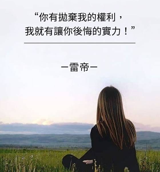 Screenshot_20210104-193405_Facebook.jpg